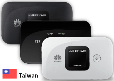 ( Extend)Taiwan Mobile WiFi Router Rental