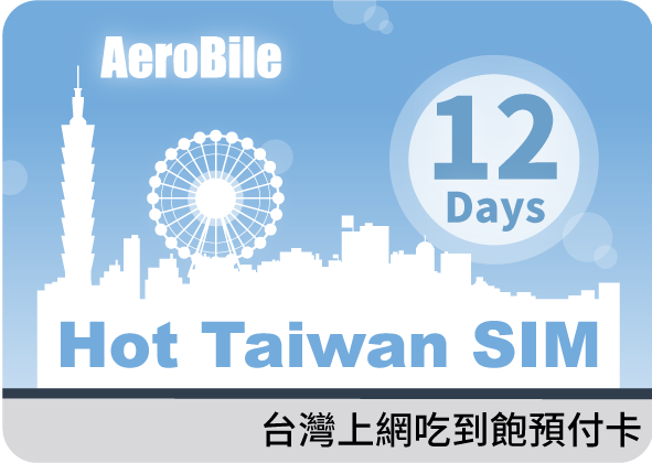 Taiwan T-Star data-only SIM card 12 days unlimited 4G LTE data