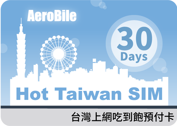 Taiwan T-Star data-only SIM card 30 days unlimited 4G LTE data