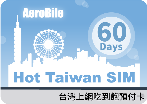 Taiwan T-Star data-only SIM card 60 days unlimited 4G LTE data