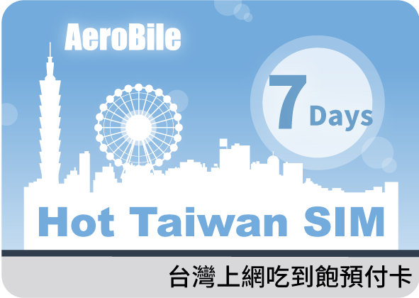 Taiwan T-Star data-only SIM card 7 days unlimited 4G LTE data