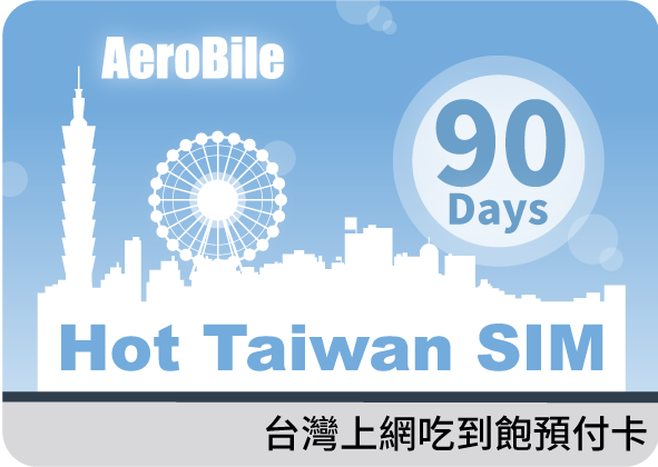 Taiwan T-Star data-only SIM card 90 days unlimited 4G LTE data
