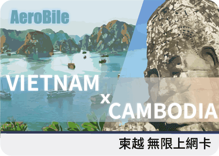 Vietnam Cambodia Unlimited  High speed data sim 5/8 days