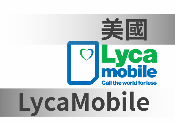 USA Lycamobile (T-mobile Network)  4G LTE SIM card & refill