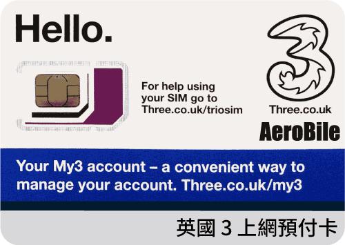英國 UK Three 電信商的網卡-英國留學上網
