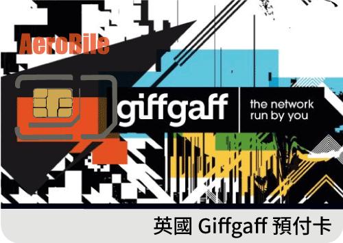 英國 Giffgaff 電信商的網卡-英國留學上網