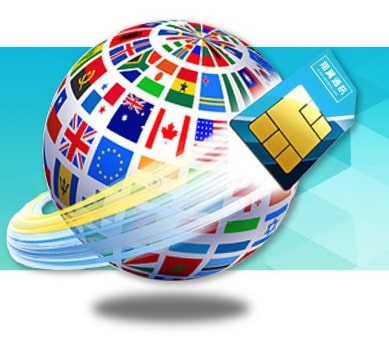 88 countries 15 days 7.5GB Prepaid SIM