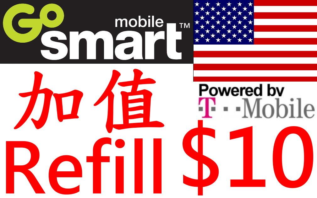 Gosmart Refill Us Cell Phone Sim Card Gosmart W T