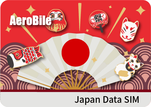 Japan 4 days unlimited high speed data sim
