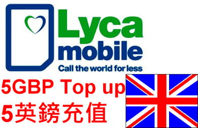 UK Lycamobile topup £5