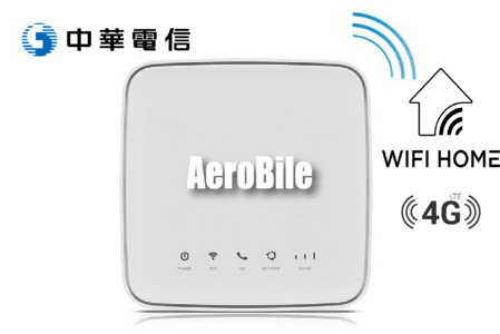Taiwan Chunghwa Telecom Home WiFi 4G Unlimited Rental (Monthly)