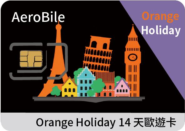 歐洲上網 Orange Holiday 歐遊預付卡