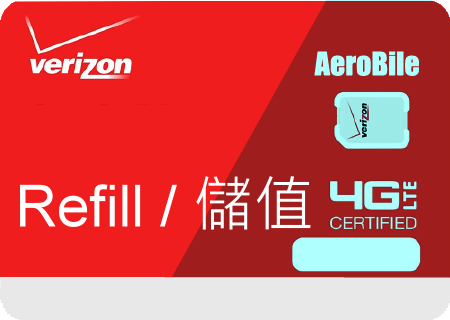 美國 Verizon Wireless 儲值碼