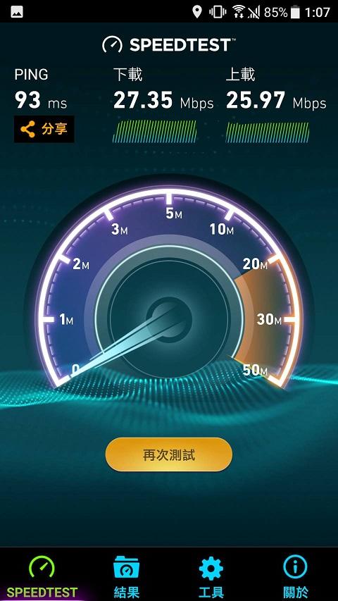 知念岬公園 日本 wifi 機 softbank 分享器速度截圖